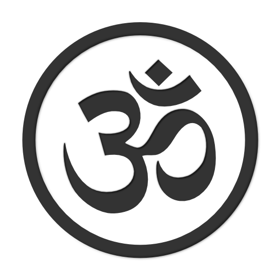 The Meaning Of Aum Om The Hindu Perspective