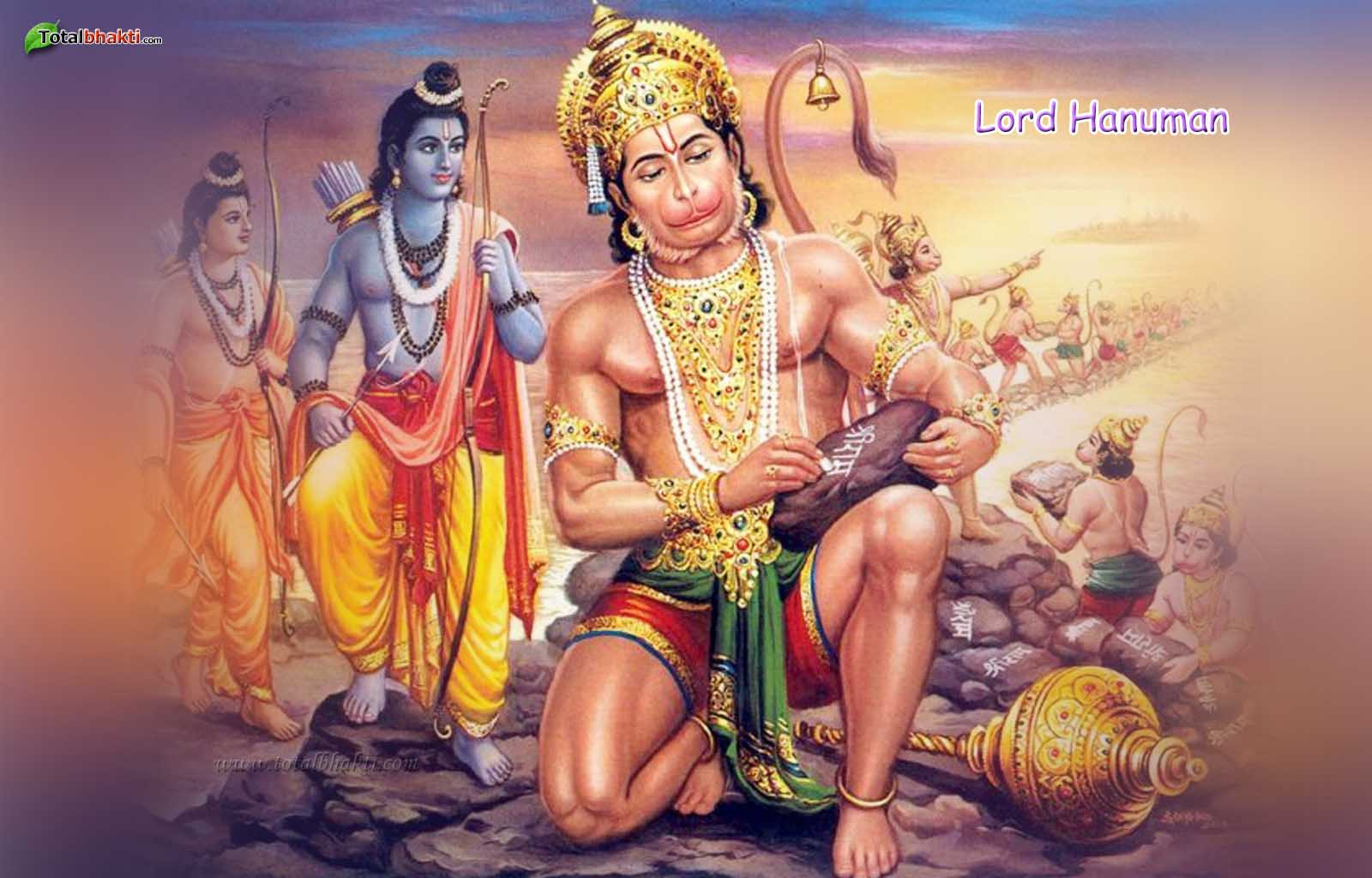 Who Else But Hanuman