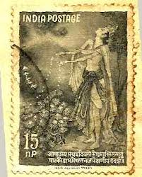 Indian postage stamp showing scene from a poem of Kalidas