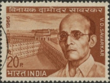 Savarkar_Stamp