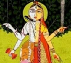 Nateshwar